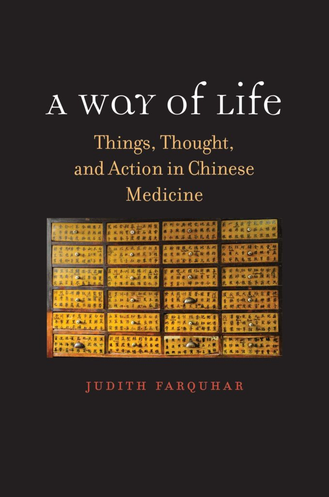 A WAY OF LIFE by Judith Farquhar