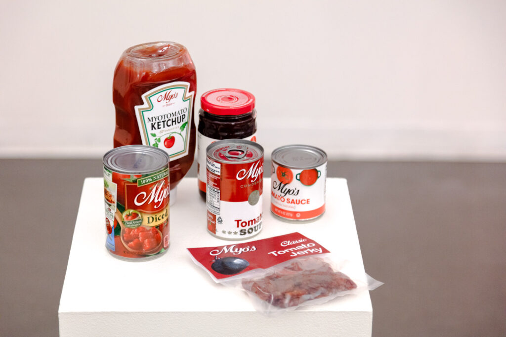 Speculative supermarket products from the Biodesign Challenge